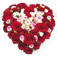 Red Roses Heart | Valentine's Day Flowers | Milan Florist